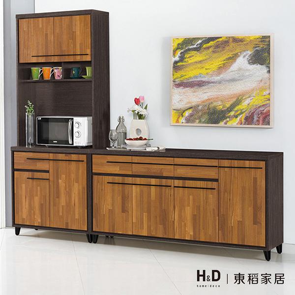 AA011-川普7.6尺餐櫃(18JS1/834-2)【DD House】