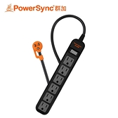 【PowerSync 群加】直立式1開6插延長線-黑色 1.2M