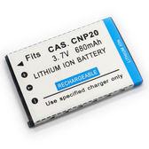 CASIO NP20 無敵 翻譯機 CD-825 CD-316 CD-326 CD-826 861 CD828 CD829 CD858 CD859 CD-222 MINI 735-4 電池