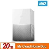 【綠蔭-免運】WD My Cloud Home Duo 20TB(10TBx2) 雲端 儲存系統