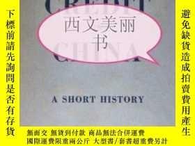 二手書博民逛書店【罕見】1952年版《中國貨幣與信貸簡史》Money and C