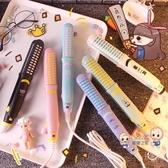 捲髮棒 兩用便攜式迷你卡通捲髮棒直髮器空氣瀏海電夾板學生不傷髮二合一 多色