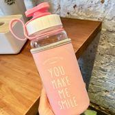 韓國創意可愛透明玻璃杯女學生戶外運動便攜水瓶 韓版耐熱水杯子