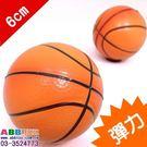 A0375☆泡棉籃球_6cm#皮球球海灘球沙灘球武器大骰子色子加油棒三叉槌子錘子充氣玩具
