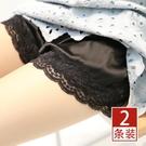 2條裝 安全褲防走光女夏薄款蕾絲可外穿內搭打底褲寬鬆短褲保險褲