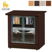 ASSARI-經典雙門2尺電視櫃(寬63*深48*高63cm)白橡