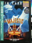 影音專賣店-U02-032-正版DVD-電影【忘了我是誰 紙盒裝】-金凱瑞 馬丁蘭道 蘿莉荷登