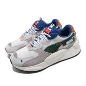 Puma 休閒鞋 RS 9.8 Ader Error 米白 灰 男鞋 女鞋 運動鞋 聯名 老爹鞋 【PUMP306】 37011001