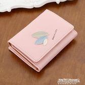 短夾錢包 韓版學生可愛折疊多功能小錢包女短款新款   傑克型男館