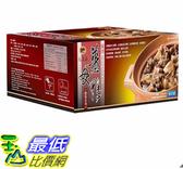[COSCO代購] 促銷至12月9日 W37698 元進莊 冷凍薑母鴨 1.2公斤 X 2包 2入裝