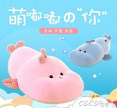 玩偶  羽絨棉可愛海豚毛絨玩具布娃娃公仔女生韓國超萌搞怪睡覺抱枕玩偶 coco衣巷