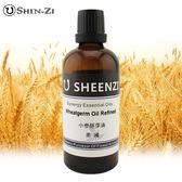 (初榨小麥胚芽油 未精製)1L 基礎植物油 按摩油 基底油