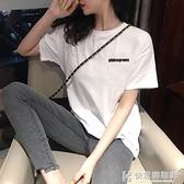 短袖女2021年夏季黑色上衣寬鬆大碼純棉白色t恤女潮內搭小衫洋氣 快意購物網