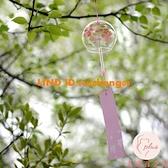 日式櫻花風鈴手工玻璃和風禮物掛件可愛小掛飾【大碼百分百】