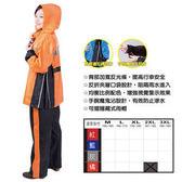 JAP全方位側開套裝雨衣 YW-R202O--橘色