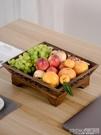 創意實木果盤家用客廳零食托盤茶幾擺件木質復古新中式水果盤 『新佰數位屋』