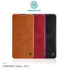 NILLKIN SAMSUNG Galaxy A21s 秦系列皮套 可插卡 側翻 皮革 保護套 手機套