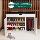 換鞋凳鞋櫃帶簡約現代玄關收納凳鞋凳式多功能儲物可坐門口穿鞋凳wy