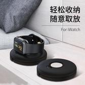 PZOZ蘋果手表充電器支架apple watch無線充電座iwatch5/4/3/2/1代充電架底座 HOME 新品