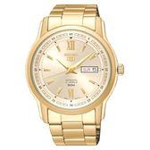 SEIKO精工/簡約5號羅馬造型機械腕錶/7S26-04T0K/SNKP20J1