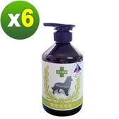 【環寶靈】寵物寶貝驅蚤抗菌洗毛乳(櫻花)400ml(6瓶/組)