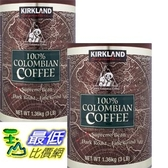 [COSCO代購] Kirkland Signature 科克蘭 哥倫比亞 濾泡式咖啡 1.36公斤 (2入) _W373327