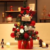 聖誕樹桌面圣誕樹小型家用迷你擺件60cm網紅發光加密豪華套餐圣誕節裝飾 阿卡娜