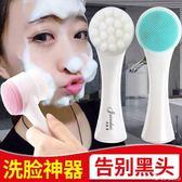 補水神器雙面洗臉刷軟毛矽膠洗臉儀手動潔面刷抖音洗臉神器深層清潔毛孔器