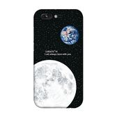 [ZS551KL 軟殼] 華碩 ASUS ZenFone 4 Pro Z01GD 手機殼 外殼 保護套 月球地球