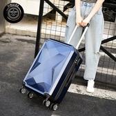 YIRUIDE旅行箱女拉桿箱24寸男潮個性行李箱小清新學生密碼箱韓版 居享優品