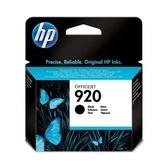 HP 原廠黑色墨水匣 CD971AA 920號 適用 Officejet Pro 6500w