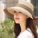 草帽-夏天蝴蝶結草帽子女大沿防曬騎車遮陽帽太陽帽海邊沙灘帽可折疊潮 夏沫之戀
