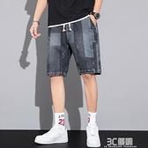 潮牌男夏裝牛仔五分短褲2021夏季時尚男士寬鬆大碼中褲男式休閒褲 3C優購