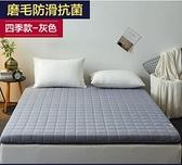 床墊 乳膠床墊軟墊榻榻米墊子租房專用1.5m床褥子學生宿舍單人海綿墊被【快速出貨八折搶購】