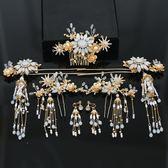 頭飾 新娘古裝頭飾中式鳳冠步搖結婚發飾套裝18新款秀禾服龍鳳褂配飾品 彩希精品