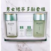 【男士精選】韓國三星 JIGOTT 男士綠茶多酚兩件套組 附旅用組