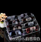 可拆裝多層展示架太陽鏡陳列架墨鏡展架透明亞克力眼鏡收納盒 美芭