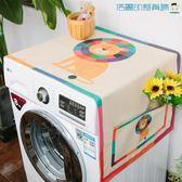 【618好康又一發】滾筒洗衣機罩冰箱蓋布防塵防曬罩棉麻