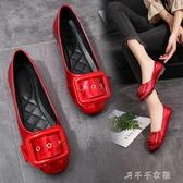 紅色淺口平底單鞋孕婦鞋低跟低幫皮帶扣工作鞋年女鞋 千千女鞋