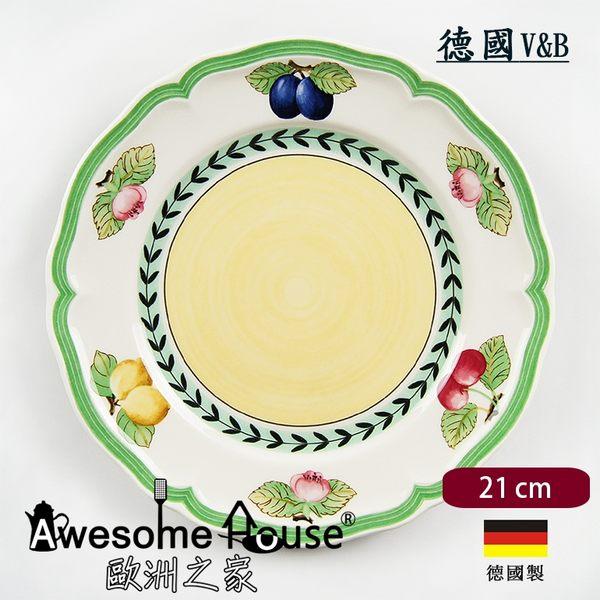 德國 V&B  法式花園 french grarden  基本款(邊花)  點心盤 平盤 瓷盤  21cm  #1022812640