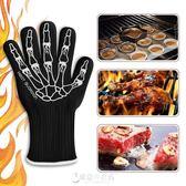 抗熱手套 廚房專用加厚耐高溫手套微波爐烤箱燒烤面包隔熱烘焙防燙五指靈活 東京衣秀