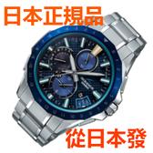 免運費 日本正規貨 CASIO OCEANUS Bluetooth GPS混合太陽能收音機時鐘 男士手錶 OCW-G2000RA-1AJF