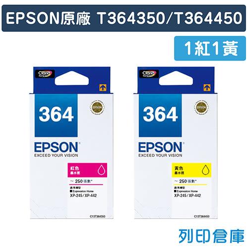 EPSON 1黃1紅 T364350+T364450 / NO.364 原廠墨水匣 /適用 Expression Home XP-245/XP-442