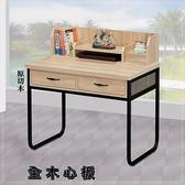 【水晶晶家具/傢俱首選】HT0362-13哈葛洛3.2呎原切木造型鐵書架型雙層書桌~~三色可選
