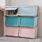 收納箱 特大號衣服收納箱家用塑料整理箱斜翻蓋衣物收納盒宿舍有蓋儲物箱【1995新品】