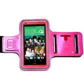 KAMEN Xction Macaron甲面X行動 馬卡龍HTC Desire 816路跑運動臂套 816D 運動臂帶 運動臂袋 保護套