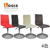 邏爵家具~C-020A0高背優質馬鞍皮革事務椅 電腦椅 吧台椅(四色)