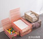 收納箱 可摺疊收納箱書箱學生摺疊高中裝書收納盒塑料儲蓄整理箱透明箱子 MKS 歐萊爾藝術館