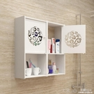 衛生間置物架壁掛浴室牆上免打孔吸壁式廁所洗手間儲物櫃YYJ 【全館免運】