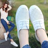 韓版時尚休閒鞋鏤空透氣小白鞋學生百搭平底鞋女鞋